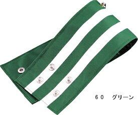 ジーベック(XEBEC) 夜光交通腕章ボタン式 5個セット 18541(9×40cm/反射クロス巾15mm) セキュリティー ユニフォーム&グッズ お取寄せ
