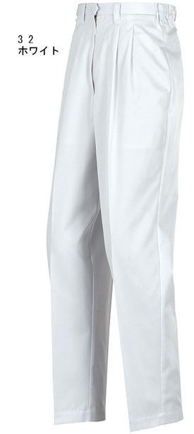 白衣 実験衣 レディス レディススラックス(裏地付) 25315(M〜5L) ジーベック(XEBEC) お取寄せ