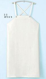 白衣 食品工場用 ウレタン胸付前掛けW 25501(S〜L) ジーベック(XEBEC) お取寄せ