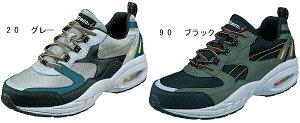 安全靴 作業靴 85109(23.0〜29.0cm) セーフティースニーカー ワーキングシューズ ジーベック(XEBEC) お取寄せ