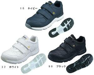 安全靴 作業靴 85111(22.0〜29.0cm) セーフティースニーカー ワーキングシューズ ジーベック(XEBEC) お取寄せ