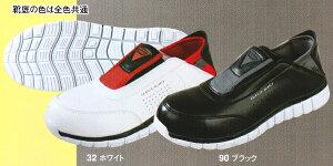 安全靴 作業靴 セフティシューズ 85128 (23.0〜29.0cm) ジーベック(XEBEC) お取寄せ