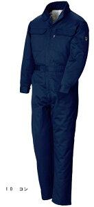 防寒服 防寒着 防寒つなぎ 防寒続服 つなぎ服 ツナギ 928(3L) ジーベック(XEBEC) お取寄せ