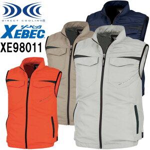 空調服 ベスト ジーベック XE98011 取り寄せ