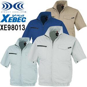 空調服 半袖 制電 ジーベック ブルゾン XE98013 取り寄せ