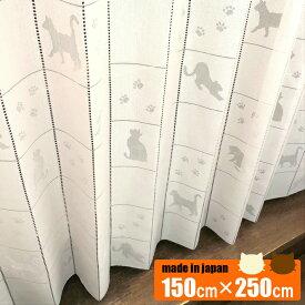 アコーディオンカーテン ネコ柄 150×250 間仕切りカーテン パタパタ 間仕切り 部屋 階段 玄関 日本製 アイボリー ブラウン