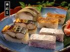 [送料無料]当店人気の寿司4種ハーフサイズお試しセット!「さば寿司」「はも押し寿司」「太刀魚かぶら寿司」「焼き鯖寿司」