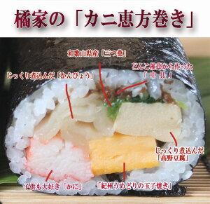 節分の恵方巻き(鰻の巻き寿司)!厳選した素材・鰻(うなぎ)紀州うめどりの玉子焼きなどを使ったまき寿司です。贈答(ギフト)や贈りもの・手土産に、3000円以上で送料無料。