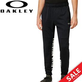 トレーニング パンツ メンズ オークリー OAKLEY Enhance Grid Fleece Pants 9.7/スポーツウェア フリース ロングパンツ 男性 ボトムス/422635