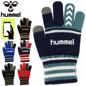 ニットグローブ ニット手袋 伸縮タイプ ヒュンメル hummel マジックグローブ タッチパネル対応 メンズ レディース のびのび 防寒アイテム ウォームアクセサリー スポーツ トレーニング 部活 普段使い てぶくろ/HFA3051