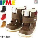 ベビー キッズ ウィンターブーツ イフミー IFME 13-15cm 男の子 女の子 ベビー靴 子ども 防寒/はっ水 ベルクロ かわい…