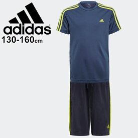 キッズ 半袖Tシャツ ハーフパンツ 2点セット ジュニア 120-160cm 男の子/アディダス adidas B D2M 3ストライプス Tシャツショーツセット/スポーツウェア ボーイズ サッカー 運動 ネイビー 紺 セットアップ/29256-GN1491