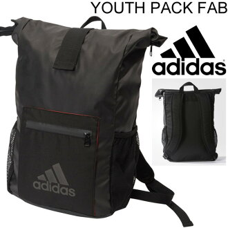 WORLD WIDE MARKET | Rakuten Global Market: Backpack adidas adidas ...