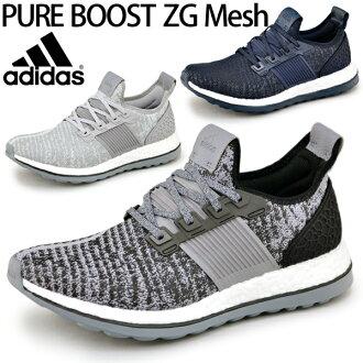러닝 신발 adidas 아디다스 Pure Boost ZG Mesh 퓨어 부스트 ZG 메쉬 남성 런 닝 조깅 스포츠 트레이닝 남성 신발 구두