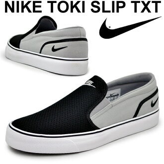 Nike men sneakers NIKE Toki slip textile shoes TOKI SLIP TXT man shoes slip-ons slip-on by color low-frequency cut sports casual logo /724762