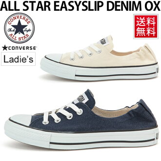 Converse Womens sneakers ALL STAR EASYSLIP DENIM OX easy slip denim converse CHUCKS SISTERS cut slip-on for women women's shoes slip on /EasySlipDenim