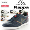 Kappa men's sneakers coltello Kappa cut football style men's shoes casual shoes antibacterial 25 cm-28 cm/KP-BCM05