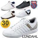 Lundahl_01