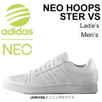 Adidas adidas NEO Label mens unisex sneakers no hops NEOHOOPS VS casual  shoes 24.5-30.0cm white white shoes shoes  AW4584 66e3d382b9b0