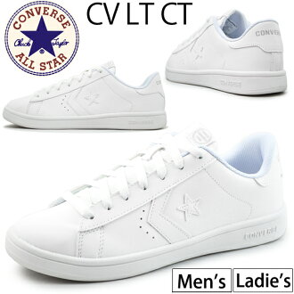 Converse sneakers Chevron star men's women's low-cut coat type white white CONVERSE CV LT CT L casual shoes men and women and for school shoes