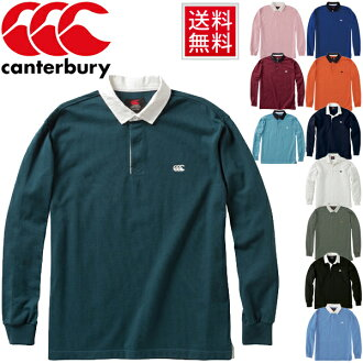 By the year 2015 fall winter new model ★ ★ Canterbury Rugby jersey solid color long sleeve lifestyle /canterbury RA45625.