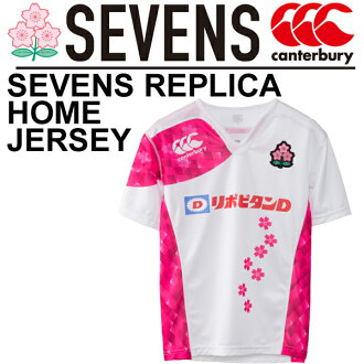 Canterbury women's Sevens Japan representative home adidas 7-a-side Rugby short-sleeved t-shirt unisex JAPAN canterbury W'S SEVENS REPLICA HOME JERSEY gender unisex first Jorge /RG36077