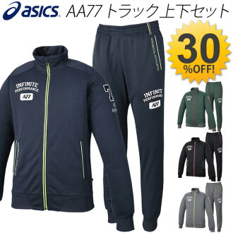 ASICS asics / mens Jersey upper and lower set A77 all sports training sports gym /XAT185-XAT285