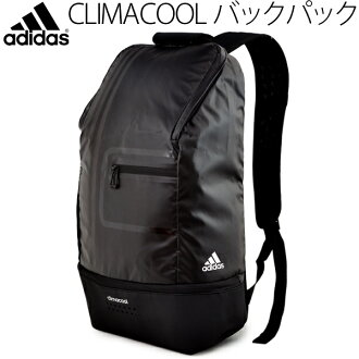 Adidas backpack adidas CLIMACOOL backpack 23L sports bag bag bag school extracurricular activities camp expedition travel mens unisex gender unisex /BFK41
