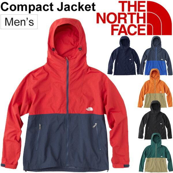 ザノースフェイス ジャケット THE NORTH FACE 男性用 シェルジャケット アウター マウンテンパーカー 撥水 軽量 コンパクト 軽量 アウトドア 旅行 カジュアルウェア/NP71530