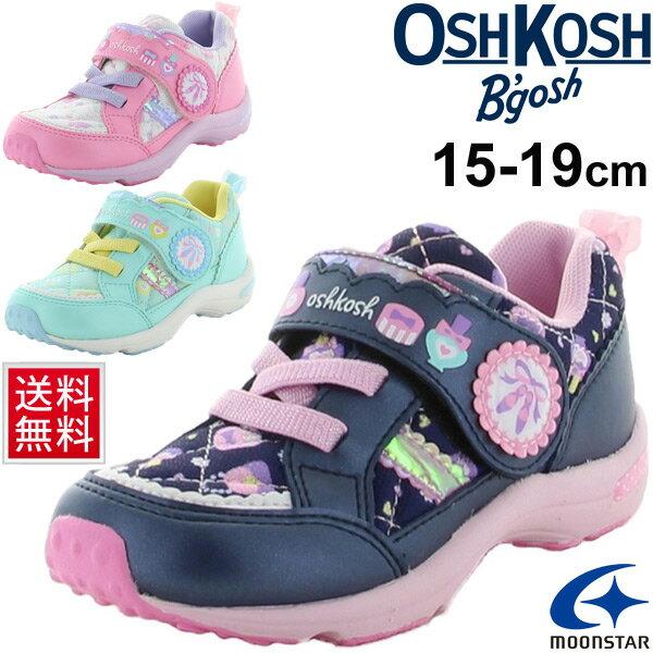 オシュコシュ キッズシューズ OSHKOSH Bgosh キッズスニーカー 子供靴 女の子 15.0-19.0cm 運動靴 通園 通学 リボン ガーリー かわいい/OSK-C416