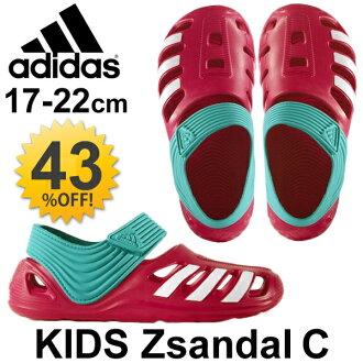 Kids Sandals adidas adidas kids shoes lightweight junior sandal clog children's pool Beach wading Beach /ZsandalC