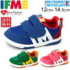IFMA 研究員嬰兒鞋兒童鞋 / 運動鞋第一鞋、 兒童鞋、 粉紅色綠色藍色 12 釐米-14.5 釐米 22 5701 男孩女孩男孩兒童女孩安全安全