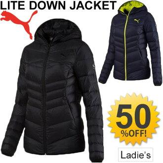 퓨마 PUMA LITE 후 데드 다운 재킷 방한 보온 잠바 아우터 여성 부인 스림핏트팍카브르스포트카쥬아르웨아/590451
