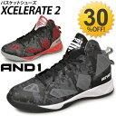 メンズ バスケットボールシューズ バスケシューズ AND1 アンドワン XCELERATE2 バスケ靴 バッシュ/D1082M