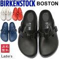 ビルケンシュトック/BIRKENSTOCK/サンダル/BOSTON/ボストン/BOSTON-