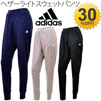 Adidas Womens sweatpants Heather light sweat long pants adidas sweat sports training wear /BWE38