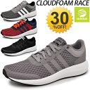 Clowdfoam-race_01