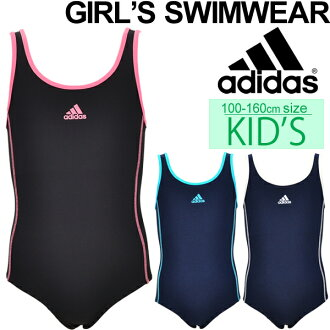 Child Adidas adidas kids Jr. one-piecer girl 100-160cm child primary schoolchild girls pool swimming swimming children's clothes Shin pull one point logo /DLS01 of the school swimsuit woman