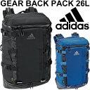 バックパック アディダス adidas OPS GEAR リュックサック デイパック 26L スポーツバッグ トレーニング 高機能バック メンズ ユニセックス ...