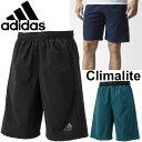 ハーフパンツ メンズ アディダス adidas D2M ウーブンショーツ トレーニング ジム ランニング オールスポーツ 男性 短パン 半ズボン スポーツウェア...