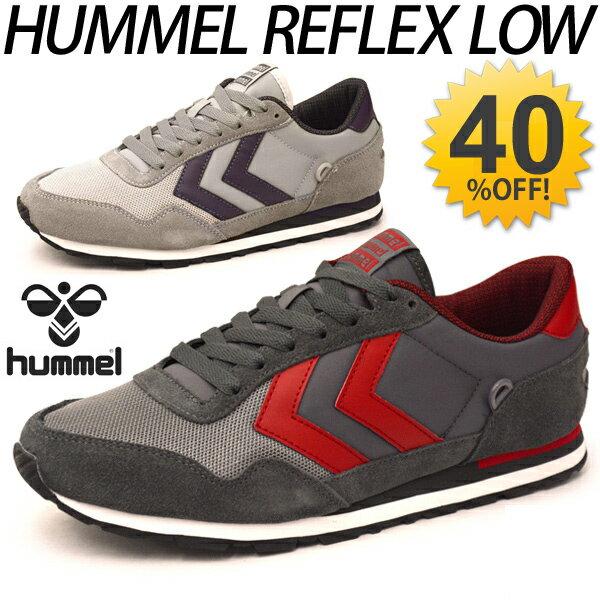 メンズ レディース カジュアルシューズ スニーカー 靴/ヒュンメル Hummel/SLIMMER STADIL/HM63745