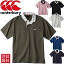 ラガーシャツ メンズ 半袖ポロシャツ/カンタベリー canterbury/ラグビー スポーツウェア タウンユース スポーツカジュ…