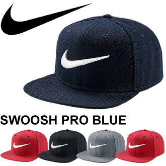 Nike cap NIKE Swoosh logo hats men's women's PRO BLUE SWOOSH sports accessory casual street / 639534