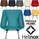 Helinoxhome_01