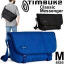 Messengerm_01