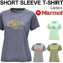 半袖 Tシャツ レディース マーモット Marmot 半そでシャツ プリントT アウトドア カジュアル ウェア 女性 トップス W's Camping Marmot 正規品 MJTS7580W /MJ