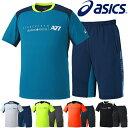 Tシャツ ハーフパンツ メンズ 2点セット アシックス asics A77 ランニング マラソン トレーニング ジム スポーツウェア 男性用 半袖シャツ 短パン...