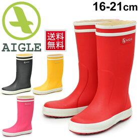 長靴 子ども キッズ ジュニア シューズ 男の子 女の子 エーグル AIGLE LOLLY POP ロリポップ レインブーツ ラバーブーツ 雨靴 子供靴 16.0-21.0cm 男児 女児 /ZZJ8456
