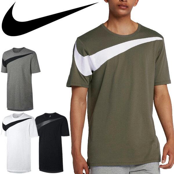 Tシャツ 半袖 メンズ ナイキ NIKE ドロップ テール オーバーサイズ クルーネック スウォッシュ ビッグロゴ 男性用 スポーツカジュアル ストリート カットソー トップス/856491