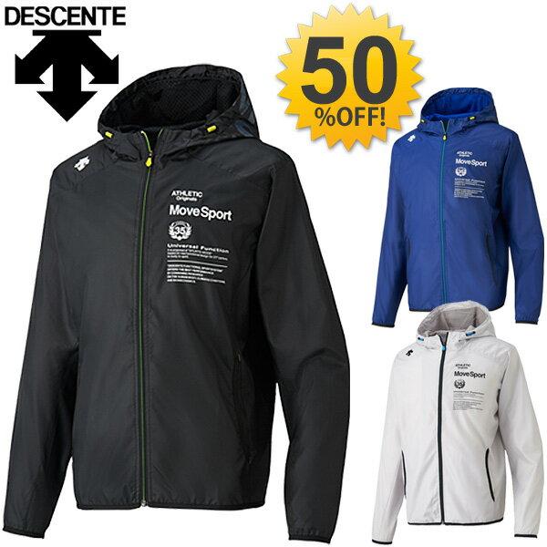 ウインドブレーカー ジャケット メンズ/ デサント DESCENT MoveSports /トレーニングウェア 男性 花粉対策 アンチポラン DAT3703 男性 ジム スポーツウェア アウター ウインドブレイカ— DAT-3703